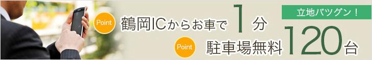 新聞無料サービス!
