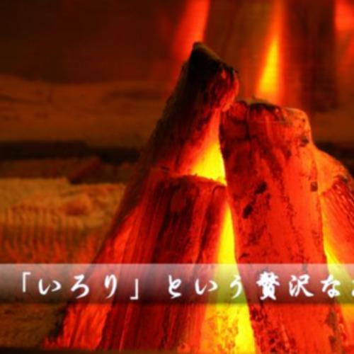 ≪スタンダード≫  個室de炭火ぷらん