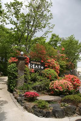 草津ホテルの庭園