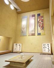 片岡鶴太郎美術館の写真