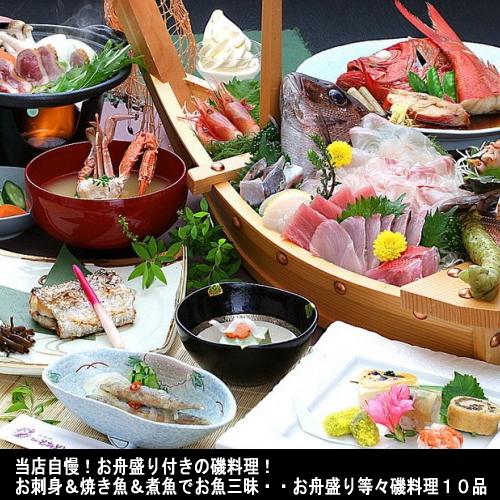 《お得旅》お舟盛付磯料理&歌い放題カラオケBOXプラン