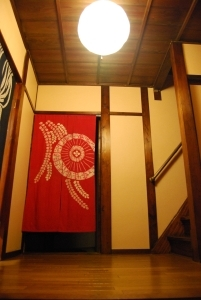 Traditional Japanese House Rental !!