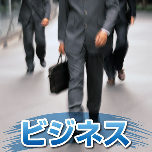 【インターネット接続無料】21時迄チェックインOK♪ビジネス応援プラン<素泊まり>