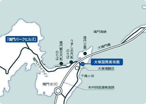 ホテル・美術館 地図