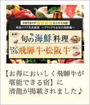 特集紹介3