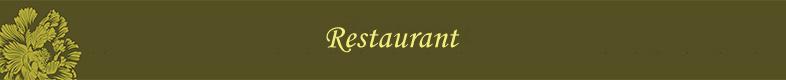 レストラン見出し
