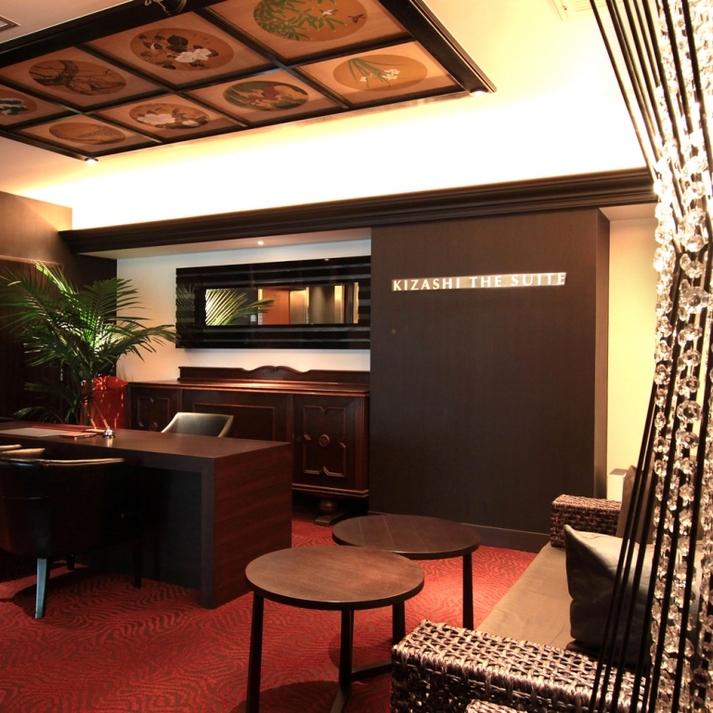 【平日限定】 京都祇園Suite Room シングルステイ