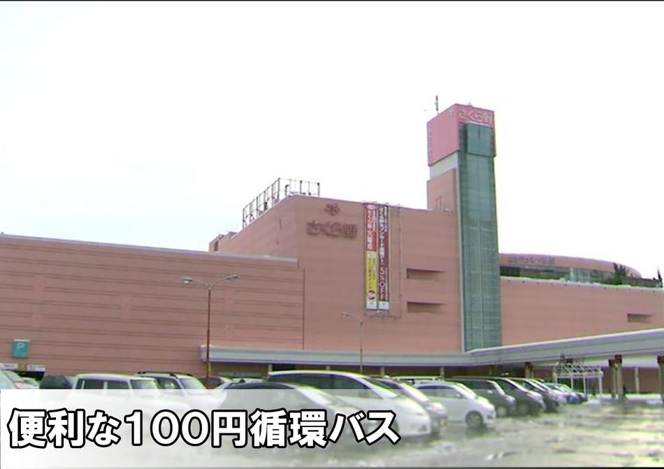 【楽天スーパーSALE期間限定プラン】12月11日まで!★素泊り★スタンダードプラン
