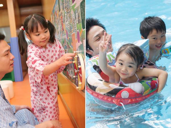 神戸有馬温泉 元湯龍泉閣 ~赤ちゃんも楽しめるお部屋食の宿~ 関連画像 4枚目 楽天トラベル提供