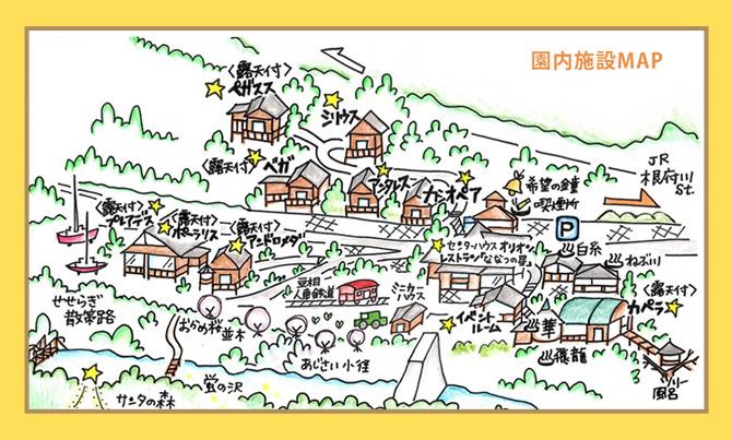 星ヶ山案内図