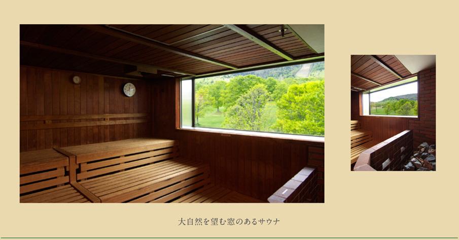 大自然を望む窓のあるサウナ