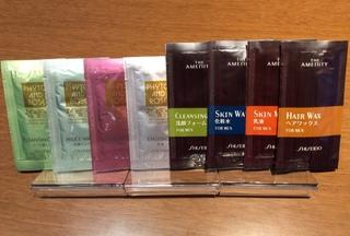 【販売品】基礎化粧品セット(男性用・女性用)