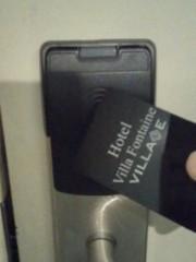 【客室設備】ICカード式のルームキー