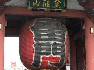 【周辺】浅草寺雷門