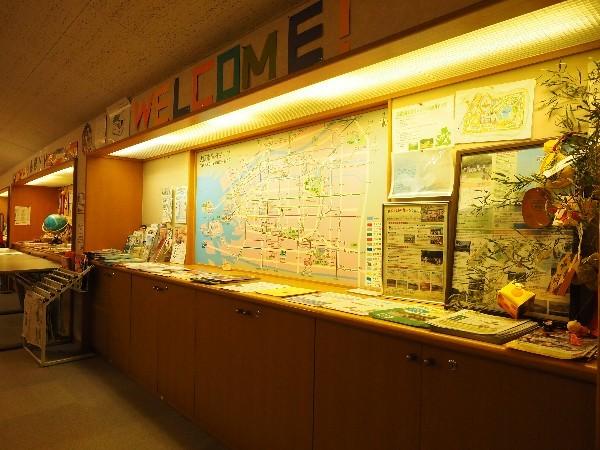 大阪市立長居ユースホステル 関連画像 3枚目 楽天トラベル提供