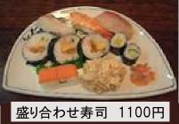 浪花寿司盛り合わせ寿司
