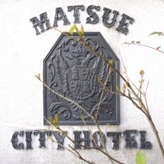 4別館シティホテル壁面ロゴ