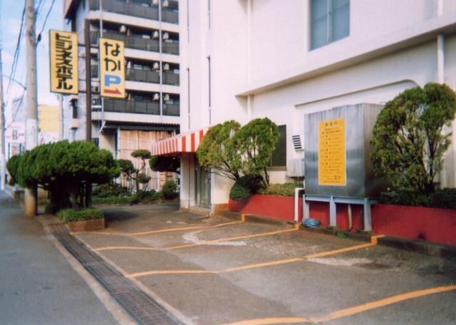 ビジネスホテル なか 関連画像 3枚目 楽天トラベル提供