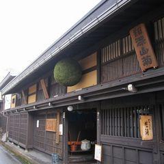【周辺】高山には造り酒屋もたくさん。おいしい水とお米で作られた地酒は最高♪