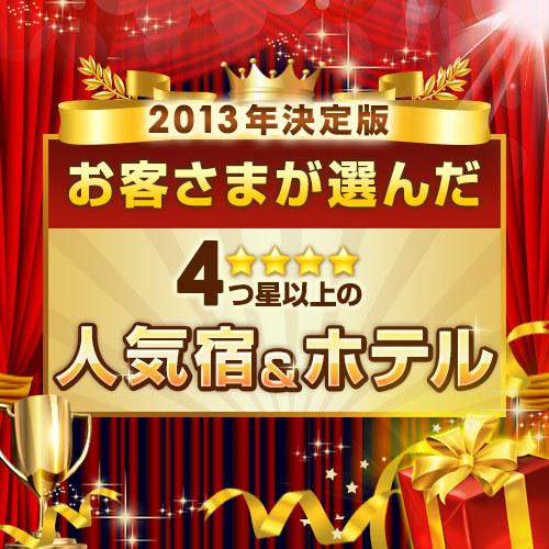 【平日限定タイムセール★3名税込9990円〜!】先着10室限定の超直前割!★