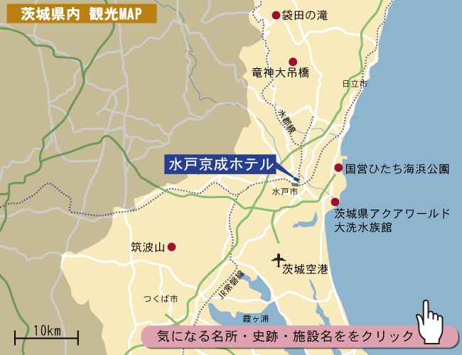 観光マップ2