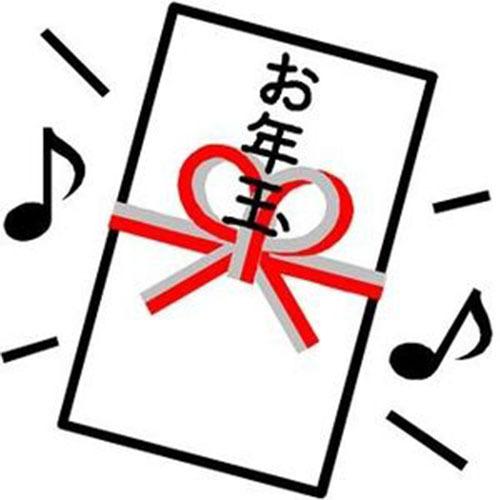 『年始最安!お年玉プラン♪』◎1名1室5,038円〜!◎2名1室6,926円〜!