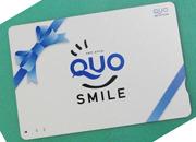 QUOカード1000円付☆ビジネスプラン(素泊まり)