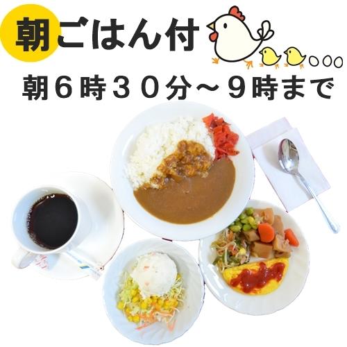 ホテルセレクトイン浜松駅前 関連画像 3枚目 楽天トラベル提供