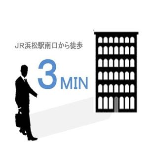 駅チカ&アクセス