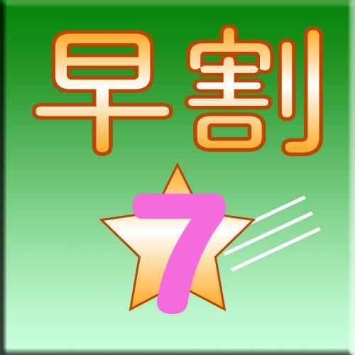 ホテルセレクトイン浜松駅前 関連画像 4枚目 楽天トラベル提供