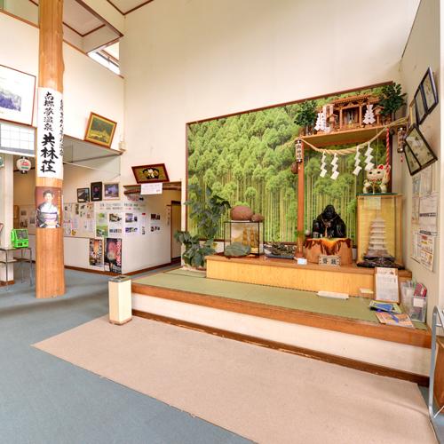 南郷温泉 共林荘 関連画像 3枚目 楽天トラベル提供