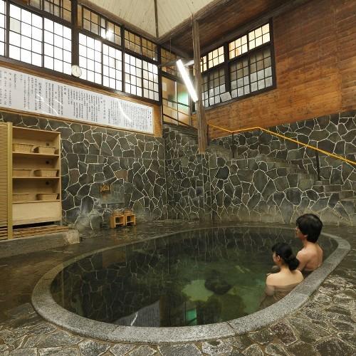Hanamaki onsenkyo namari onsen fujisan ryokan rakuten travel - Ryokan tokyo with private bathroom ...