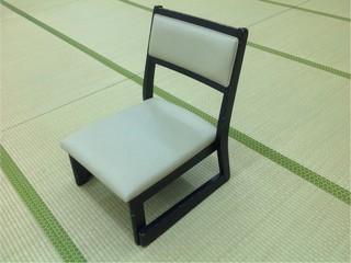 高座椅子(低座椅子)