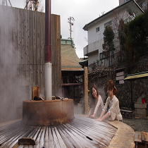 ONSEN(Hot Spring)!ONSEN(Hot Spring) Plan