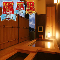 ONSEN(Hot Spring)!suiteroom goldenhotspring