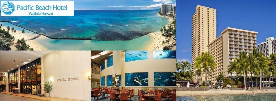 パシフィック ビーチ ホテル(PACIFIC BEACH HOTEL)