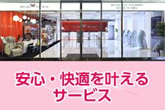 1-4サービス(小)