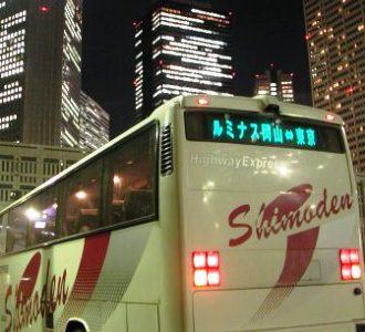下電バス@高層ビル街
