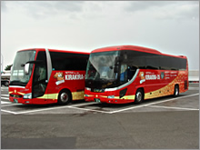 人気の高速バス キラキラ号