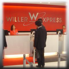 ウィラーバスターミナル新宿西口カウンター