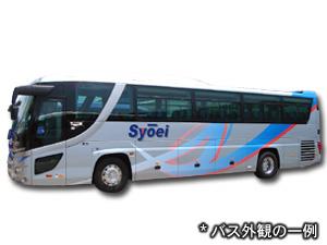 昌栄高速運輸(株)