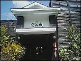 川内原子力発電所展示館・写真