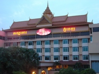 Phnom Penh (Deluxe)
