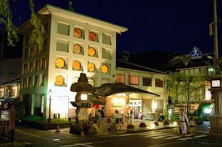 Jizono-yu