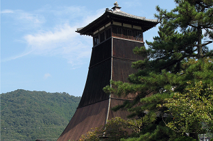 Shinkoro Clock Tower