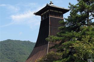 Shinkoro Clock Tower
