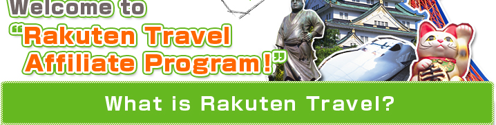 What is Rakuten Travel?