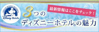 http://img.travel.rakuten.co.jp/share/mail/img/20090618/le/340_110.jpg