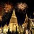 【タイ】バンコク市内3軒目のプルマンホテル!便利で最高の立地