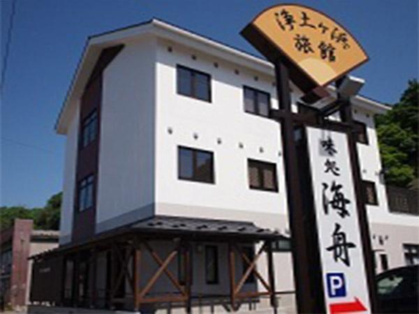 浄土ヶ浜旅館